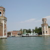 If you book Another Venice tour you will discover the undiscovered part of Venice.